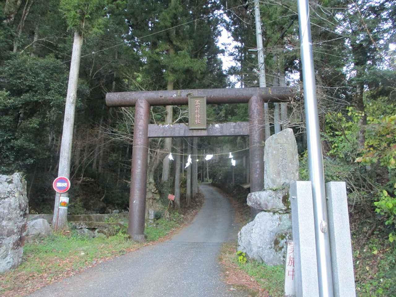 画像1: 12月の山旅会 生藤山 ツアーの下見に行ってきました!