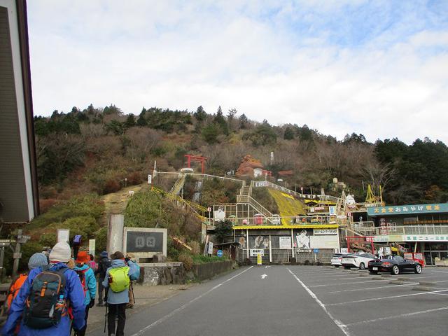画像1: 12月6日に岡田ガイドのコースで 筑波山 に行ってきました♪