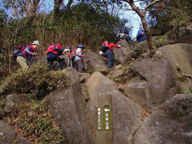 画像7: 12月6日に岡田ガイドのコースで 筑波山 に行ってきました♪