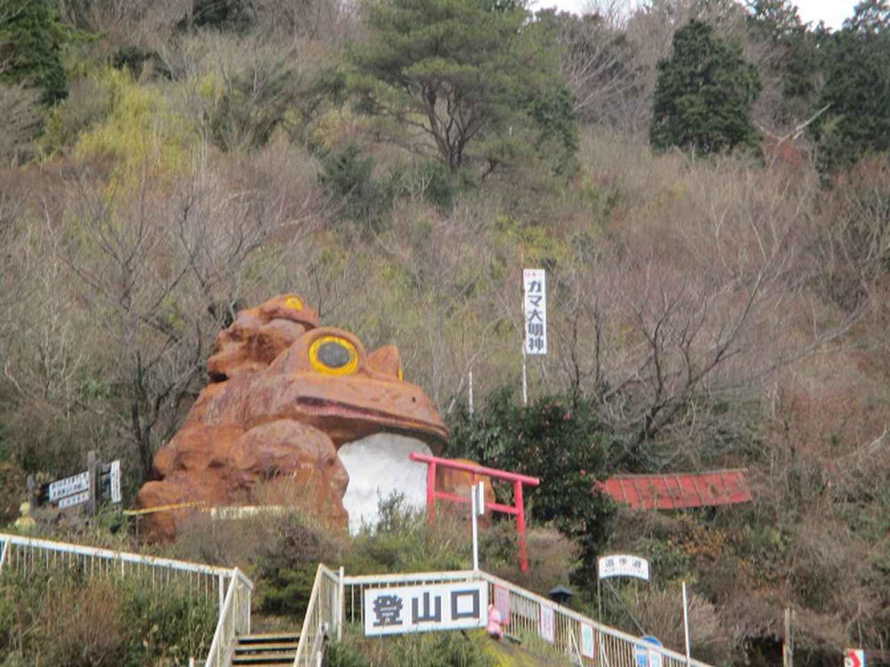 画像2: 12月6日に岡田ガイドのコースで 筑波山 に行ってきました♪
