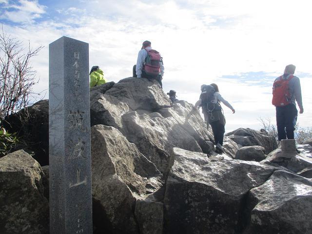 画像1: 12月6日に山旅会 筑波山 ツアーにいってきました!