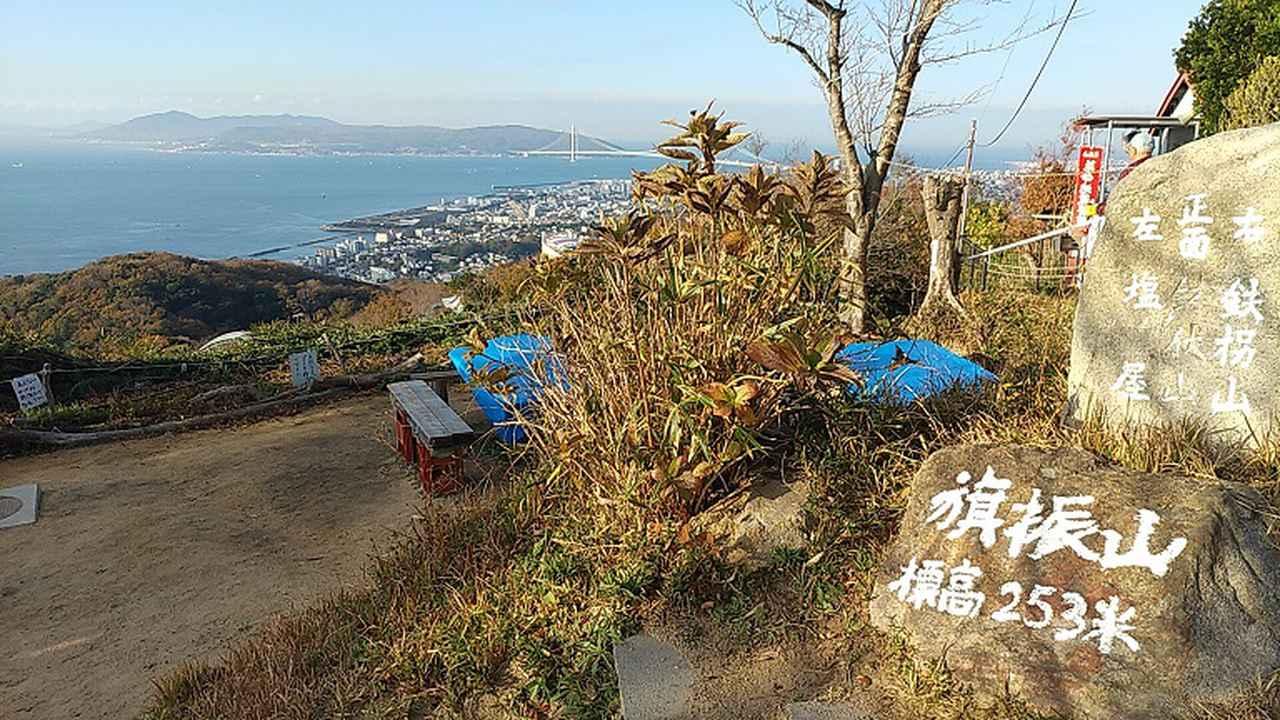 画像4: 来年冬の企画素材を探して神戸の須磨アルプスを歩いてみました!