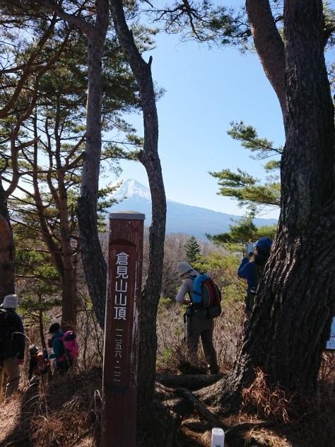 画像5: 12月8日に「ツール・ド・富士山番外編」 倉見山 へ行ってきました♪