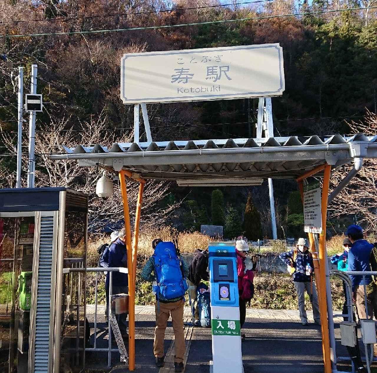 画像10: 12月8日に「ツール・ド・富士山番外編」 倉見山 へ行ってきました♪