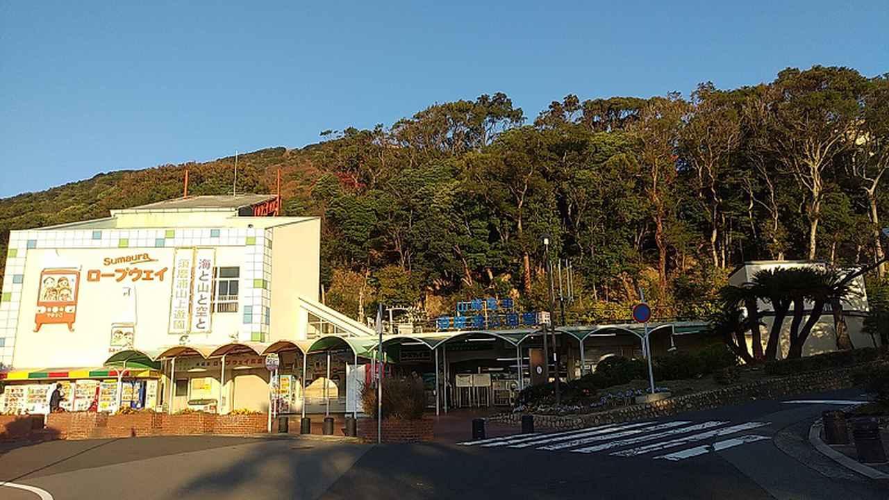 画像1: 来年冬の企画素材を探して神戸の須磨アルプスを歩いてみました!