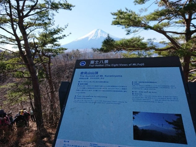 画像6: 12月8日に「ツール・ド・富士山番外編」 倉見山 へ行ってきました♪