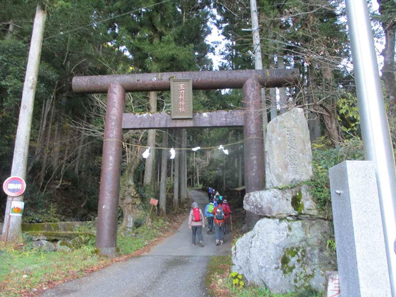 画像1: 12月12日に山旅会 生藤山 ツアーに行ってきました!