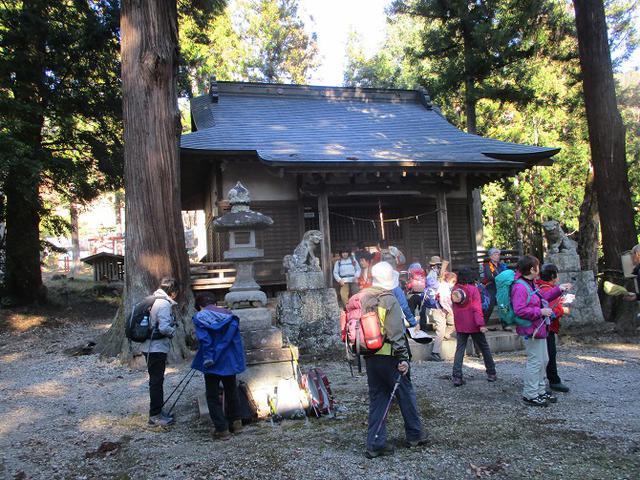 画像7: 12月12日に山旅会 生藤山 ツアーに行ってきました!