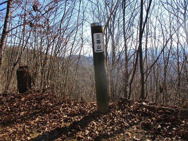 画像6: 12月12日に山旅会 生藤山 ツアーに行ってきました!