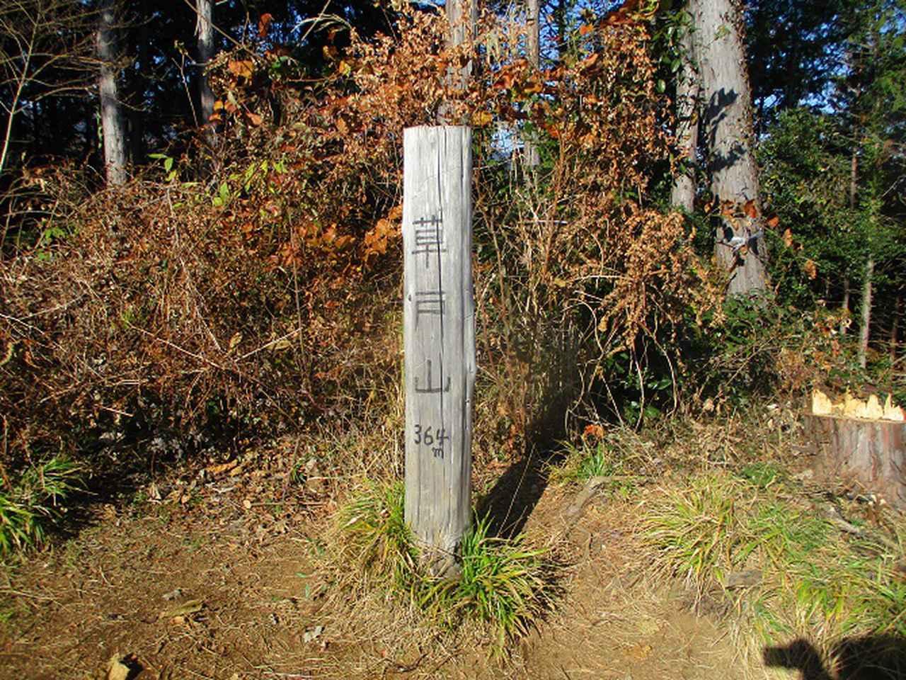 画像5: 先日12月14日に山旅会 東高尾山稜 ツアーに行ってきました!