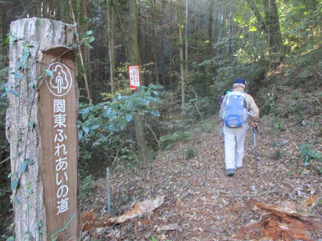 画像2: 12月20日に栃木と茨城の県境の山 「仏頂山から高峰」 へ行って来ました♪