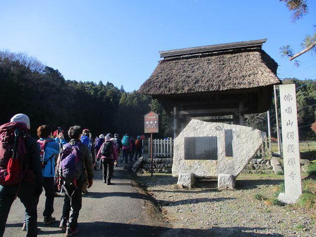 画像1: 12月20日に栃木と茨城の県境の山 「仏頂山から高峰」 へ行って来ました♪
