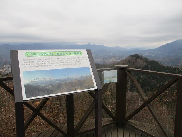 画像4: 12月22日に山旅会 能岳から八重山 ツアーに行ってきました!