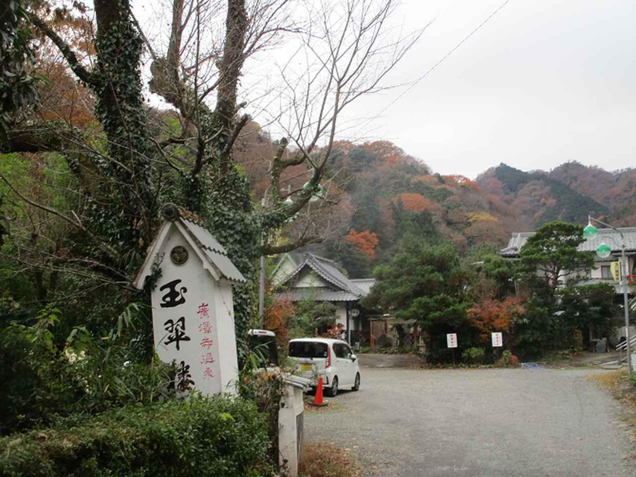 画像10: 12月13日に岡田ガイドのコースで 鐘ヶ岳 ツアーに行ってきました!