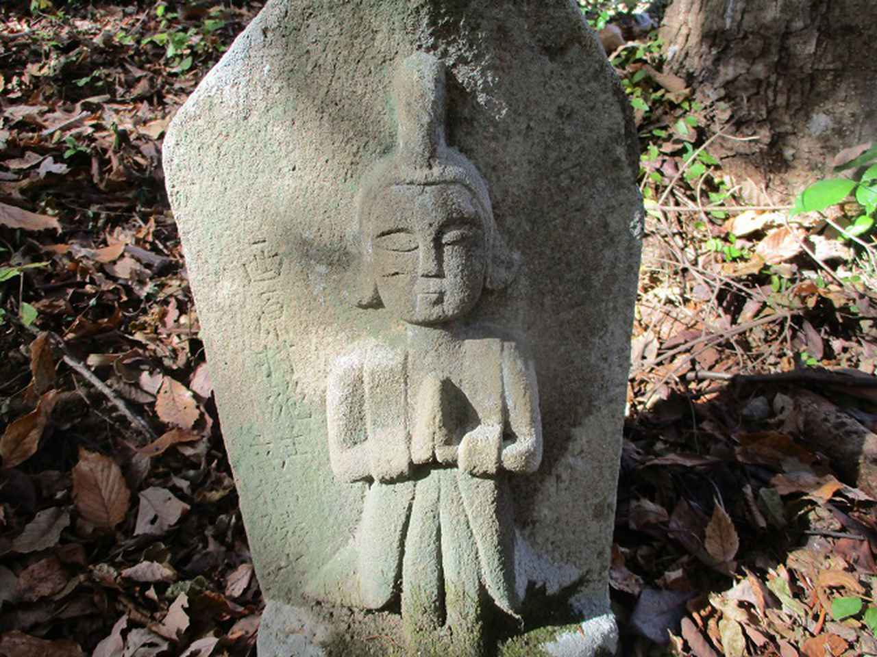 画像2: 12月22日に山旅会 能岳から八重山 ツアーに行ってきました!
