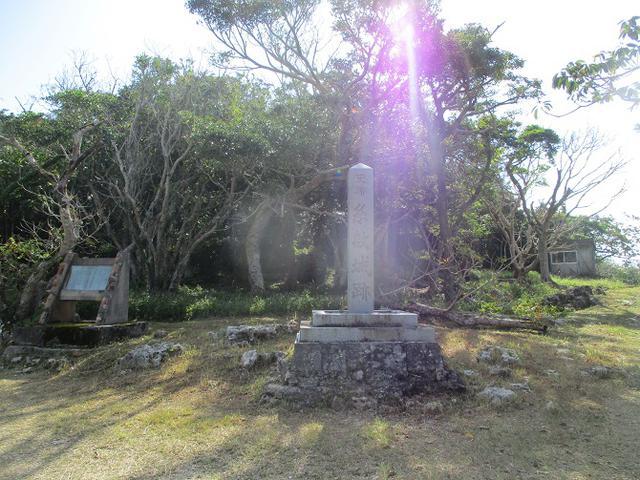 画像1: 1月の山旅会 「沖縄グスク巡り・伊江島城山・名護岳」 ツアーの下見にいってきました!