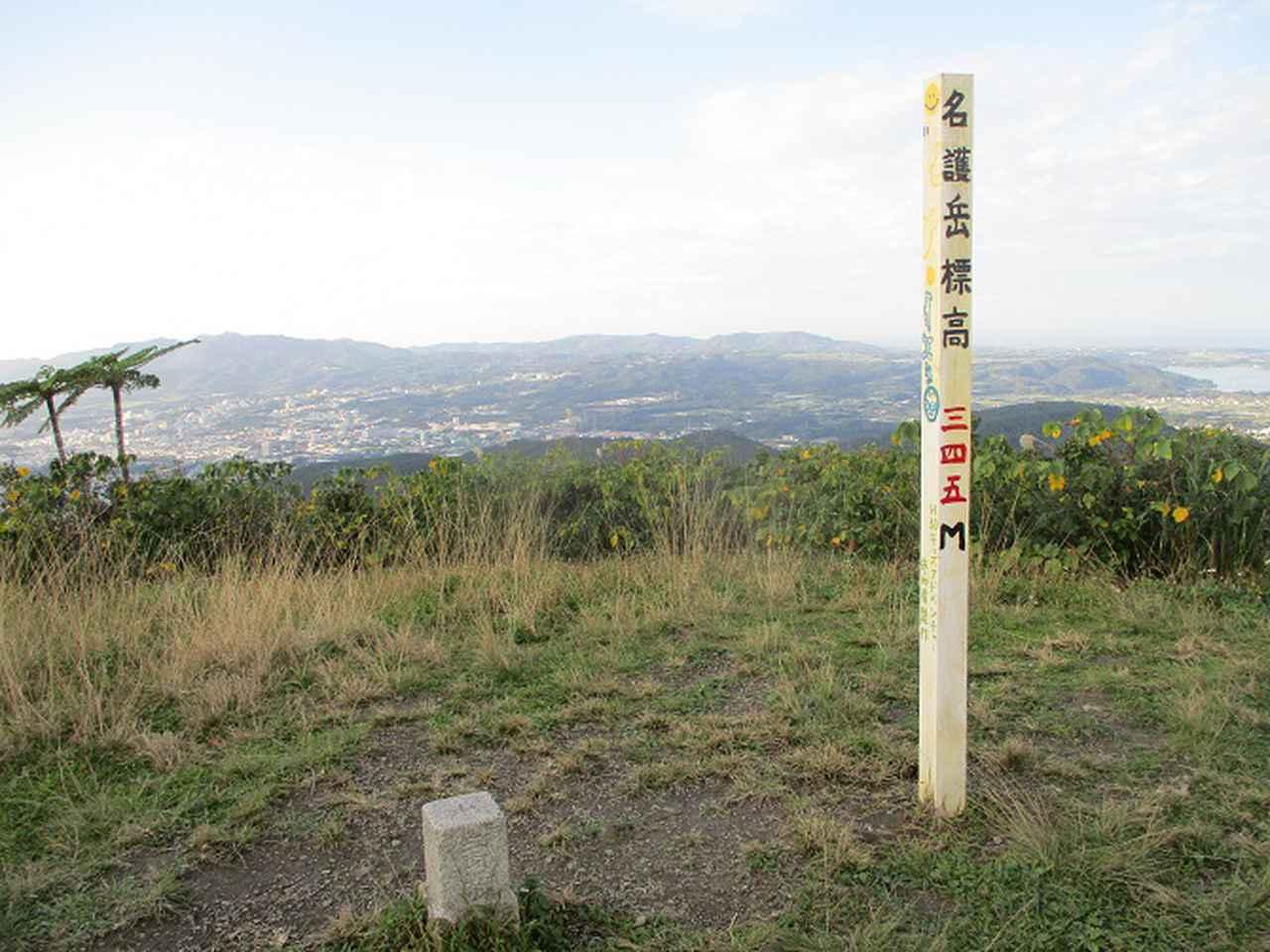 画像11: 1月の山旅会 「沖縄 グスク巡り・伊江島城山・名護岳」 ツアーの下見に行ってきました!