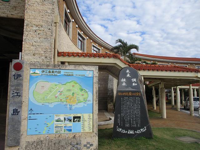 画像2: 1月の山旅会 「沖縄 グスク巡り・伊江島城山・名護岳」 ツアーの下見に行ってきました!