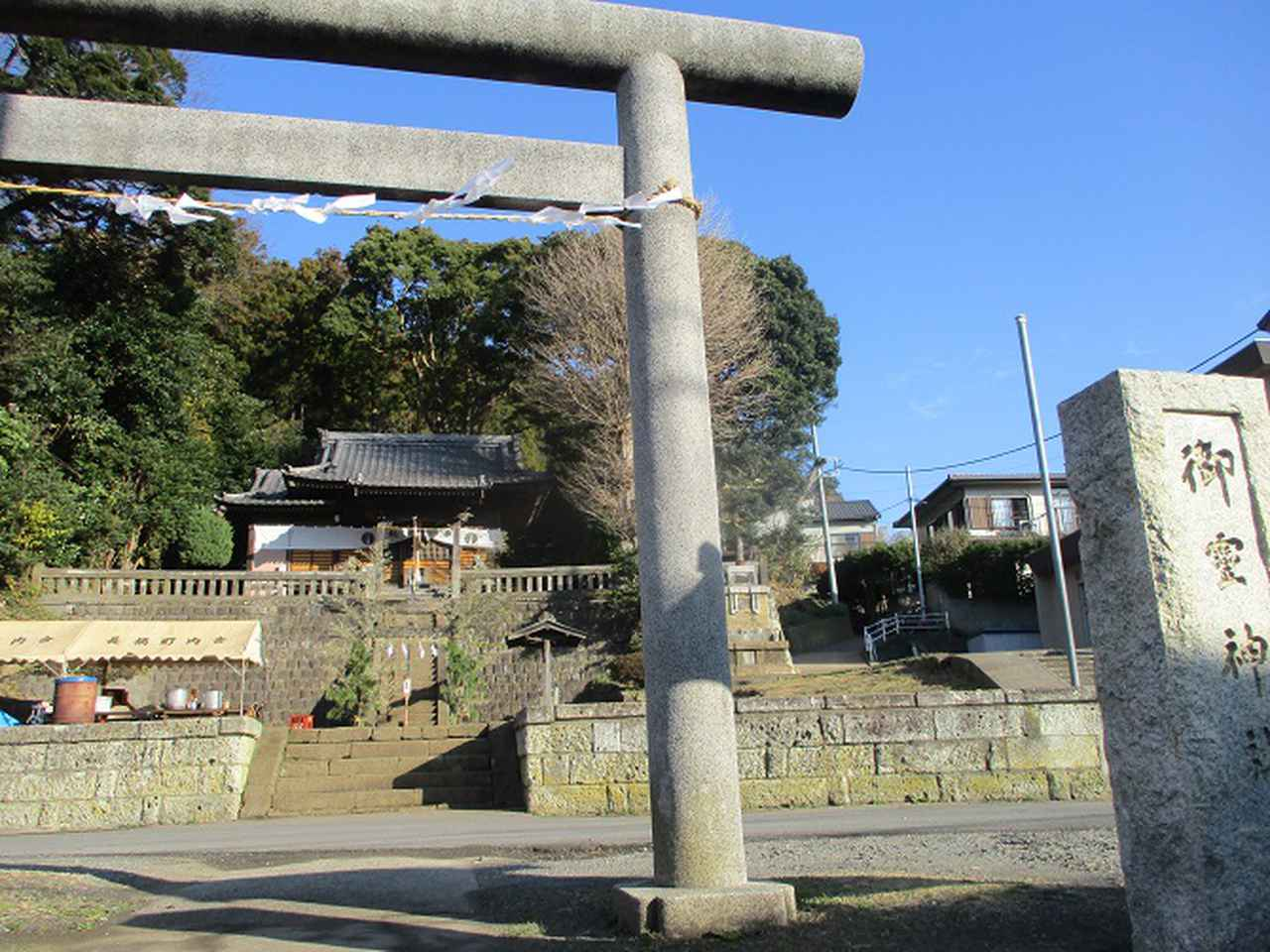画像4: 1月の山旅会現地集合ツアー 「阿部倉山から二子山」 ツアーの下見に行ってきました!