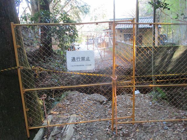 画像9: 1月3日と4日に山旅会現地集合 「駒木野から八王子城址」 ツアーに行ってきました!