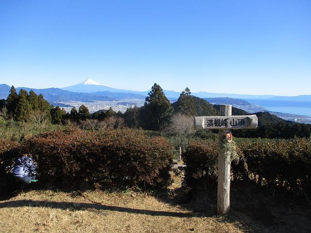 画像1: 1月の 「満観峰から丸子富士」 ツアーの下見に行ってきました!