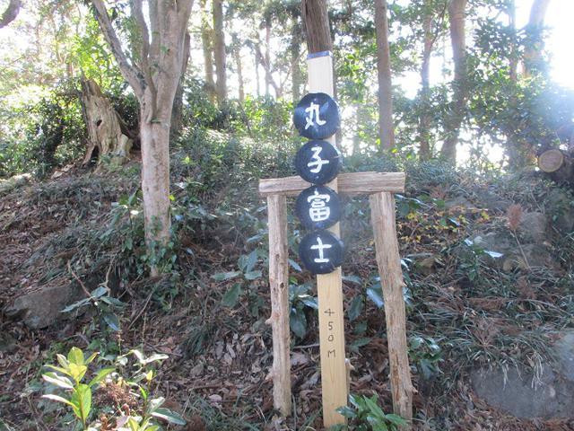 画像3: 1月の 「満観峰から丸子富士」 ツアーの下見に行ってきました!