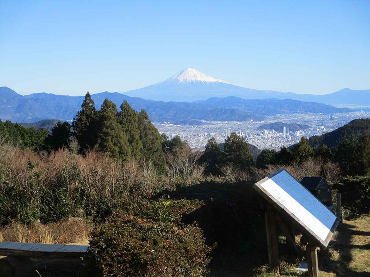 画像9: 1月の山旅会 「満観峰」 と 「満観峰から丸子富士」 ツアーの下見に行ってきました!