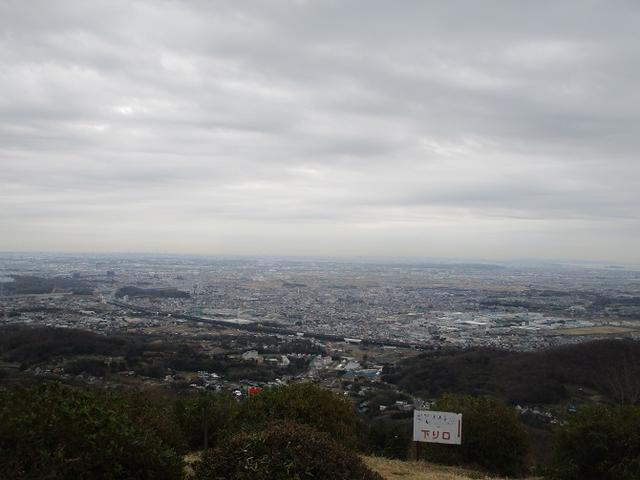 画像3: 1月7日に山旅会 「聖峰から高取山」 ツアーに行ってきました!