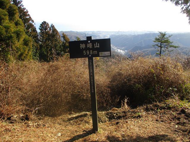 画像4: 1月10日に山旅会 神峰山から鞍掛山 ツアーに行ってきました!