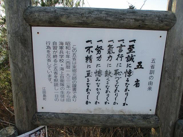 画像12: 来年の冬の企画素材を探して我が故郷・広島の山を歩いてみました!