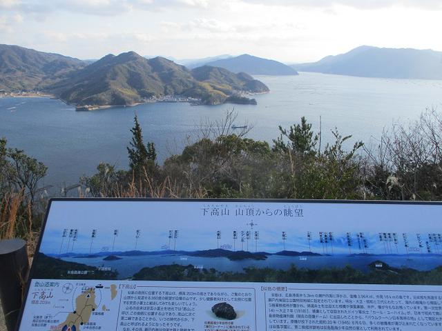 画像11: 来年冬の企画素材を探して、わが故郷・広島県の山を歩いてみました!