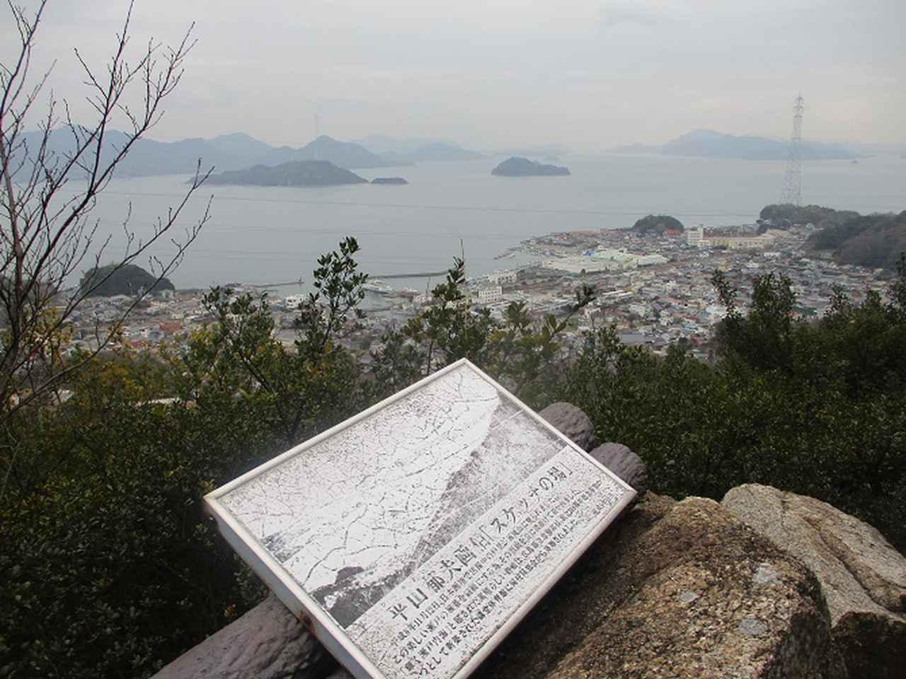 画像2: 来年冬の企画素材を探して、我が故郷・広島県の山を歩いてみました
