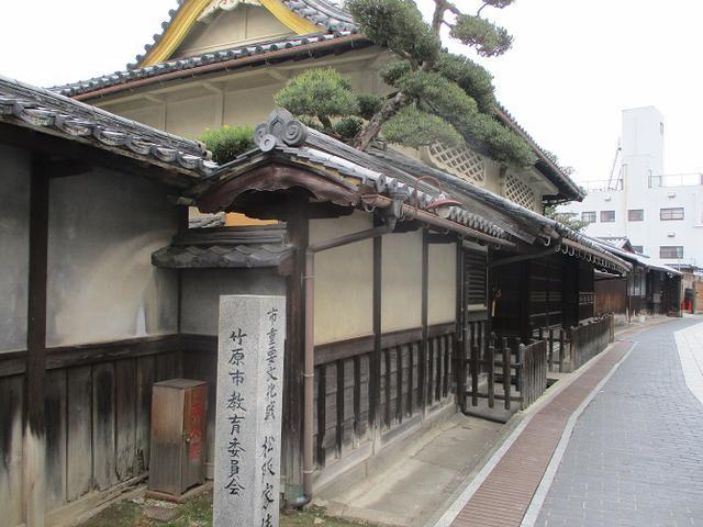 画像11: 来年冬の企画素材を探して、我が故郷・広島県の山を歩いてみました