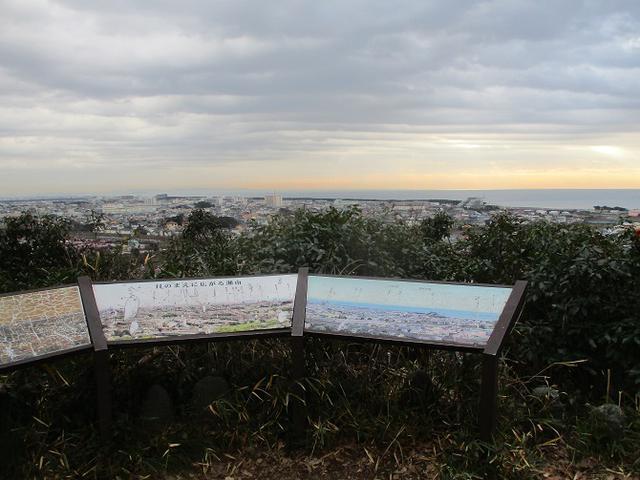 画像4: 2月の山旅会 高麗山 ツアーの下見にいってきました!