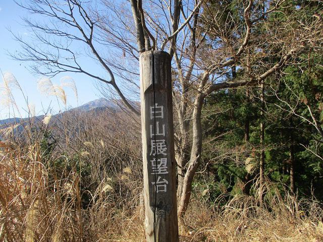 画像9: 1月21日に岡田ガイドのコースで 丹沢白山 へ行ってきました♪