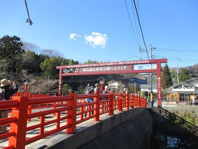 画像1: 1月21日に岡田ガイドのコースで 丹沢白山 へ行ってきました♪