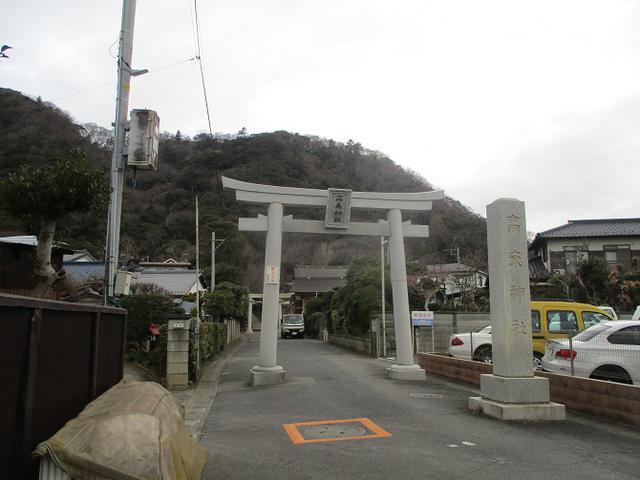 画像2: 2月の山旅会 高麗山 ツアーの下見にいってきました!