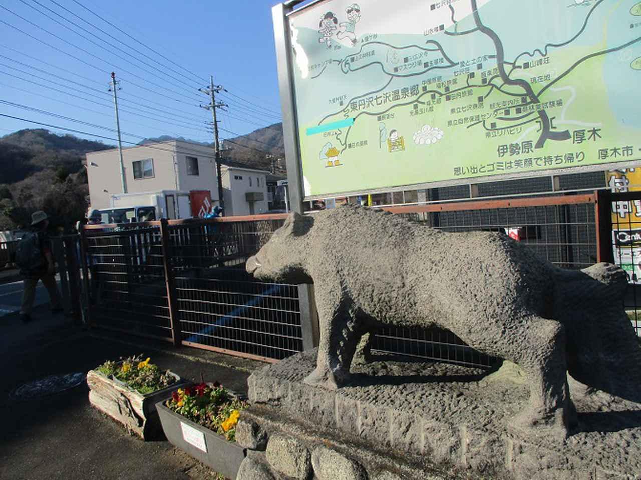 画像16: 1月21日に岡田ガイドのコースで 丹沢白山 へ行ってきました♪