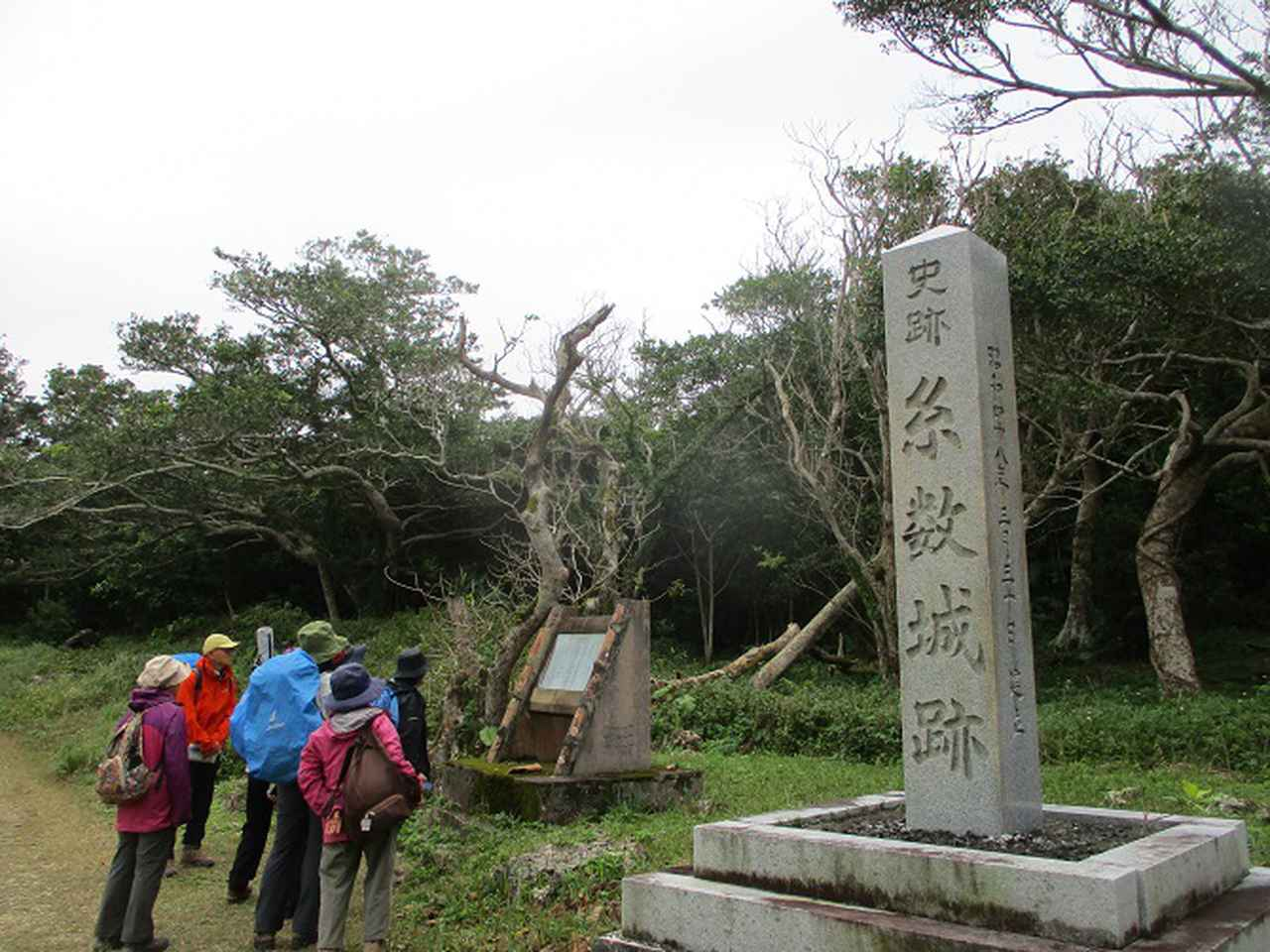 画像2: 岡田ガイドのコースで1月29日から31日に 沖縄 へ行って来ました♪