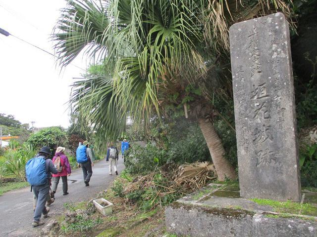 画像8: 岡田ガイドのコースで1月29日から31日に 沖縄 へ行って来ました♪