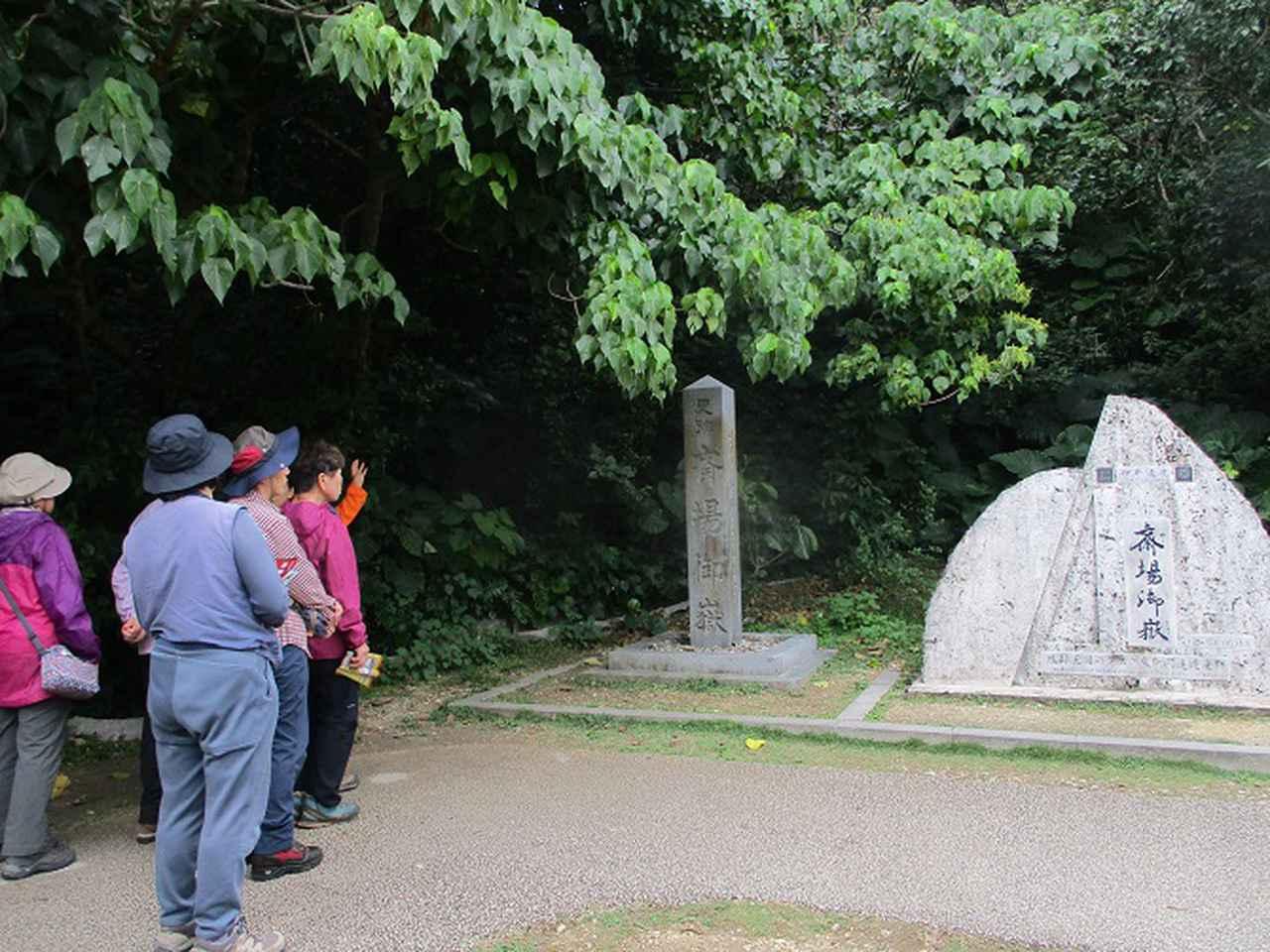 画像1: 岡田ガイドのコースで、1月29日から31日に沖縄へ行って来ました♪