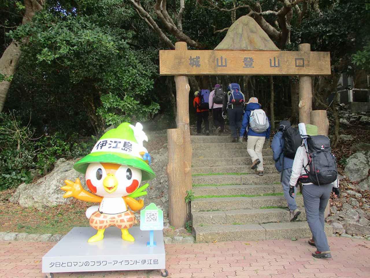 画像2: 岡田ガイドのコースで、1月29日から31日に沖縄へ行って来ました♪