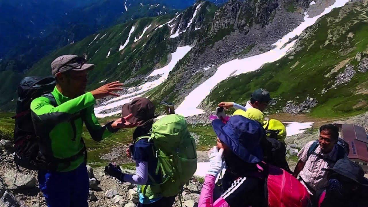 画像: 【クラブツーリズム】始めようヤマノボリ 春から始める登山教室2016 youtu.be