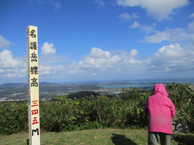 画像9: 1月29日~31日で山旅会 沖縄 ツアーに行ってきました!