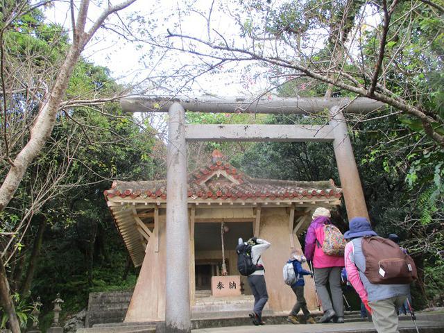 画像2: 1月29日~31日で山旅会 沖縄 ツアーに行ってきました!