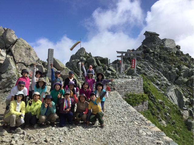 画像1: 立山・雄山にみんなで登頂記念パチリ