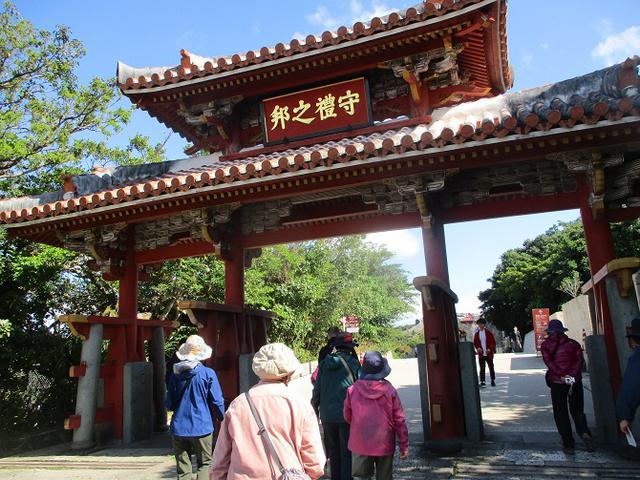 画像11: 1月29日~31日で山旅会 沖縄 ツアーに行ってきました!