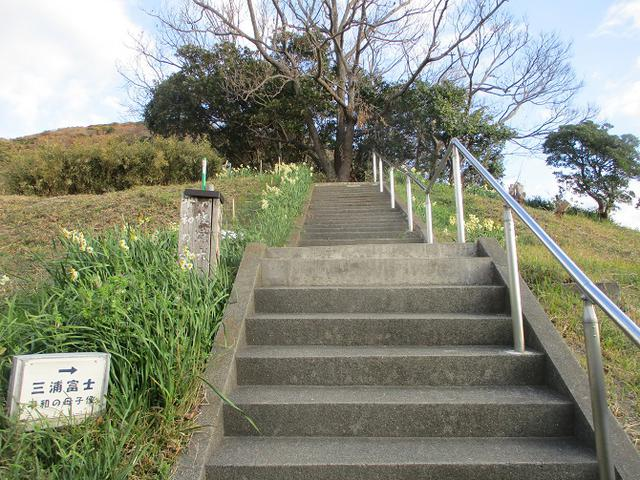 画像1: 2月の山旅会 三浦富士 の下見に行ってきました!