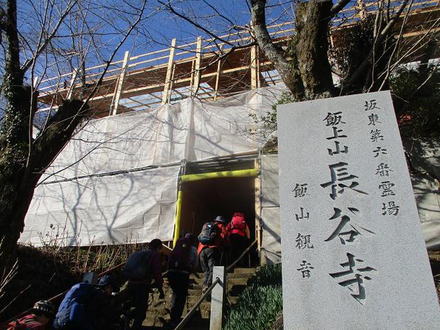 画像1: 2月5日に山旅会 丹沢白山 ツアーに行ってきました!