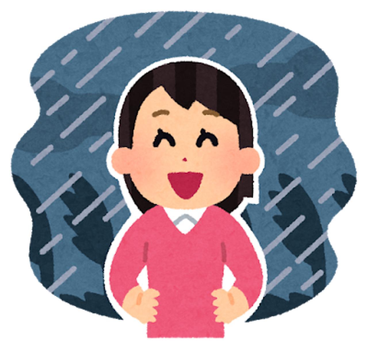 画像: 「雨でもなんとかなる」は非常に危険な考え方です